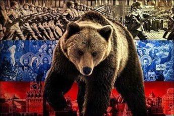 Тест о России от Американца